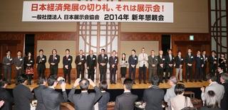 201401入会.jpg