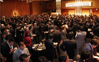 201401日展協新年会.jpg