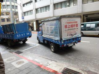 台湾印刷トラック.jpg