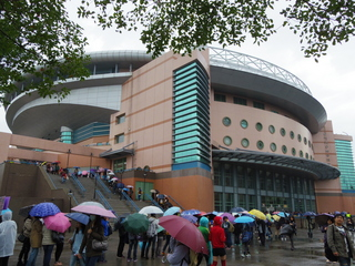 台湾大学体育館.JPG