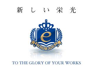 brandnew_eikou.jpg